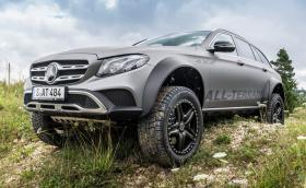 Mercedes създаде чудовищно комби на кокили