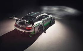 Bentley Continental GT3 е най-красивата състезателна кола