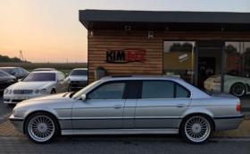 Търсите си 5,5-метрово BMW 750i L7 V12? Може да е ваше за 22 500 евро