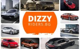 Най-добрите коли на DizzyRiders.bg за 2017