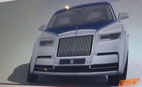 Възможно ли е това да е RR Phantom VIII?