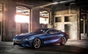 Дръжте се, това е новото BMW Серия 8