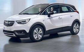 Що за автомобил е новият Opel Crossland X? Галерия и няколко отговора