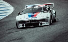 Любопитната история на това BMW M1 Procar #1077. Изработено от Рон Денис и живяло в Япония. Галерия и историята