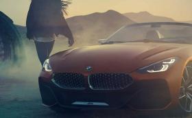 Хоп! Ето го новото BMW Concept Z4 или предвестника на серийния роудстър. Галерия
