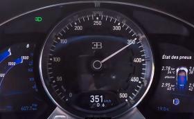 Bugatti Chiron: 0-351 км/ч за 21 секунди. Видео и галерия на колата