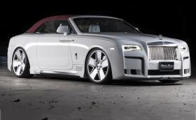 Rolls-Royce Dawn за... рапъри със синя кръв. Wald International в типично техен стил. Галерия и инфо