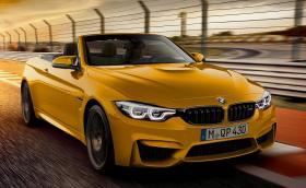 BMW M4 Convertible Edition 30 Jahre с 450 к.с. и само в 300 броя