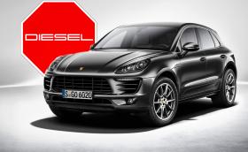 Porsche спря дизеловите модификации на Macan и Panamera. Само Cayenne ще получи нафтов 3.0 V6