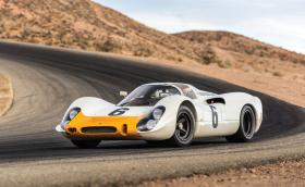 Търсите си запазено състезателно Porsche за не повече от 2,5 млн. долара? Имаме нещо за вас...
