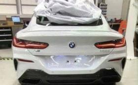 Това е новото BMW Серия 8, преди да бъде показано