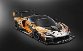 McLaren Senna GTR Concept: тираж 75 екземпляра, мощност над 825 к.с., притискане: над 1000 кг