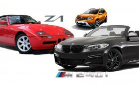 27-годишно BMW Z1 на цената на ново М240i Convertible? Кое бихте взели?
