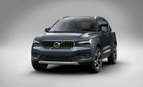 Това е първото 3-цилиндрово Volvo