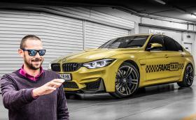"""Карахме BMW M3 'Fake Taxi'! Казваме """"чао"""" на F80 с подобаващо видео"""
