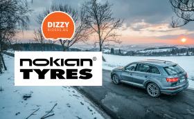 Ето го и големия победител от играта ни с Nokian Tyres!