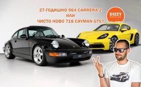 Porsche 964 на 27 години на цената на чисто ново 718 Cayman GTS. Кое бихте избрали?