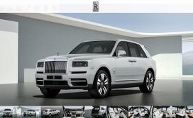Изгубете час от живота си с конфигуратора на Rolls-Royce Cullinan