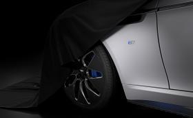 И Aston пада в битката с тази тъмна материя: електрическото задвижване