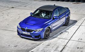 Лебедовата песен на BMW M3 F80 се казва CS и вече е на пазара