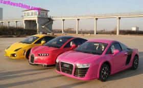 "Тези ""прекрасни"" коли са бюджетни реплики на Chiron, Aventador и R8"