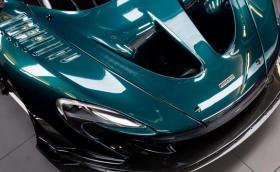 McLaren P1 GT ще е нещо много специално. Премиера на 13 юли!