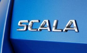 Skoda пуска конкурент на Golf. Казва се Scala