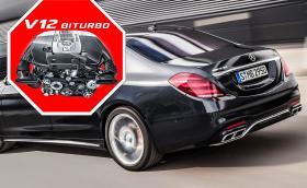 Mercedes-AMG спират 6-литровия си V12, ще го сменят с хибриден V8