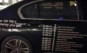 Гневен собственик на BMW 750i описва повредите на новото си G11 така