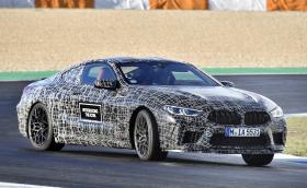 Новото BMW M8 ще има над 600 к.с.