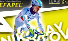 Колоездачът Николай Михайлов ще кара за португалския Efapel