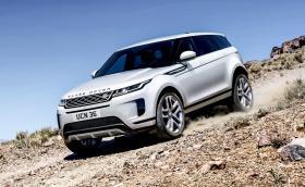 Запознайте се с новия Range Rover Evoque