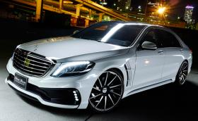 Японският Mercedes: Wald S-Class Sports Line Black Bison
