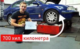 Как се трансформира една Skoda Octavia: от 700 000 км в чисто нова. Видео