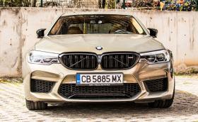 BMW среща на поколенията. 2-ра част! Видео!
