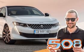 Караме новото Peugeot 508. Видео