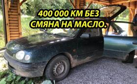 Королата на Васко: над 400 хил. км без смяна на масло
