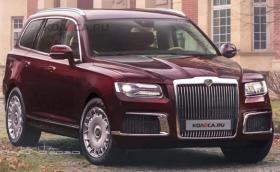 Русия се готви да си има своя версия на Rolls-Royce Cullinan