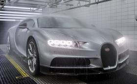 Bugatti Chiron става на 5 години - остават само 100 свободни бройки