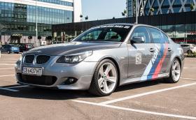 Спечели BMW E60 от МПС Експерт!