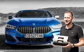 Карахме новото BMW M850i xDrive. Видео