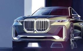 BMW регистрира името X8 M. Колата ще е по-скъпа от M760 Li
