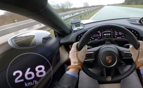Видео: Човек с плетени ръкавички вдига 268 км/ч с Taycan Turbo S по германски аутобан