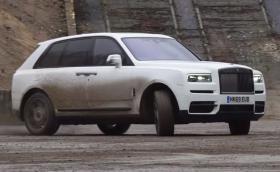 Когато опиташ да дрифтираш с Rolls-Royce Cullinan...