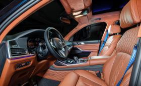 BMW X7 мина на поправителен при Vilner