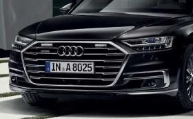 Audi A8 L Security тежи почти 4 тона и има двигател от S8