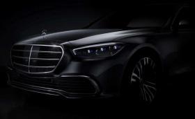 Стига спекулации: Това е дизайнът на новия Merc S-Class! Официално