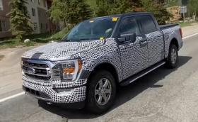 Задава се ново поколение на най-продавания автомобил в САЩ. Вижте шпионско видео от тестовете
