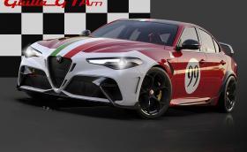 Alfa Romeo Giulia GTAm идва с 540 коня, брутални разцветки и цена от 181 500 евро. Коя е вашата любима комбинация?