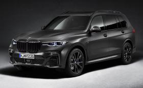 BMW X7 Dark Shadow Edition. Ограничено е в 500 броя и е… тъмно